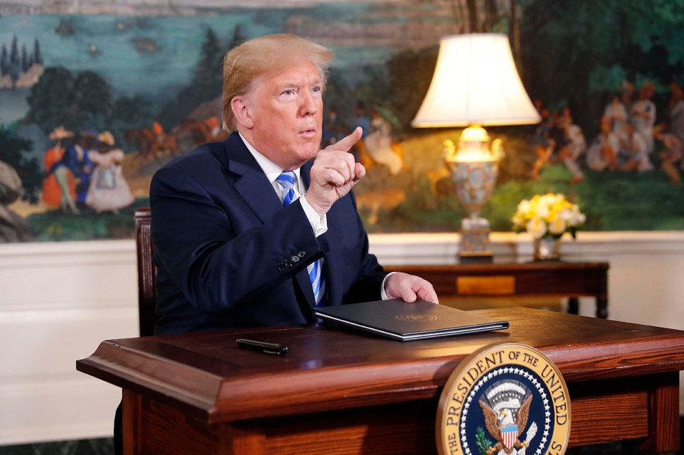 טראמפ על הסכם הגרעין (צילום: רויטרס)