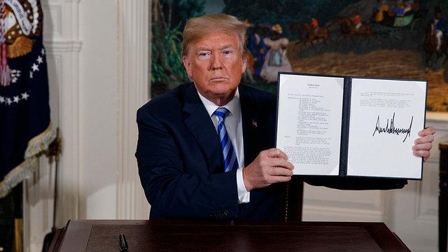 טראמפ על הסכם הגרעין (צילום: AP)