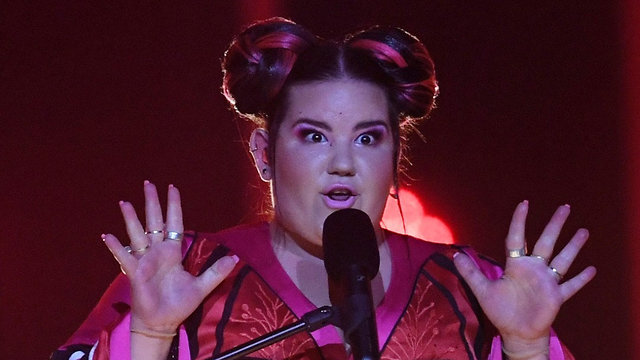 Netta Barzilai Nude Photos 66