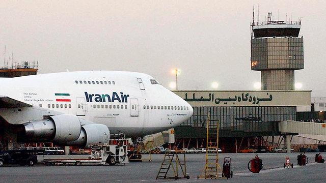 בואינג 747  (צילום: AP)