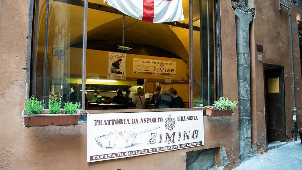 מסעדת Zimino (צילום: עדי נטף)