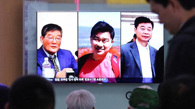 שלושה אמריקנים שבויים צפון קוריאה שחררה דיווח טלוויזיה טראמפ (צילום: Tony Kim family via AP)