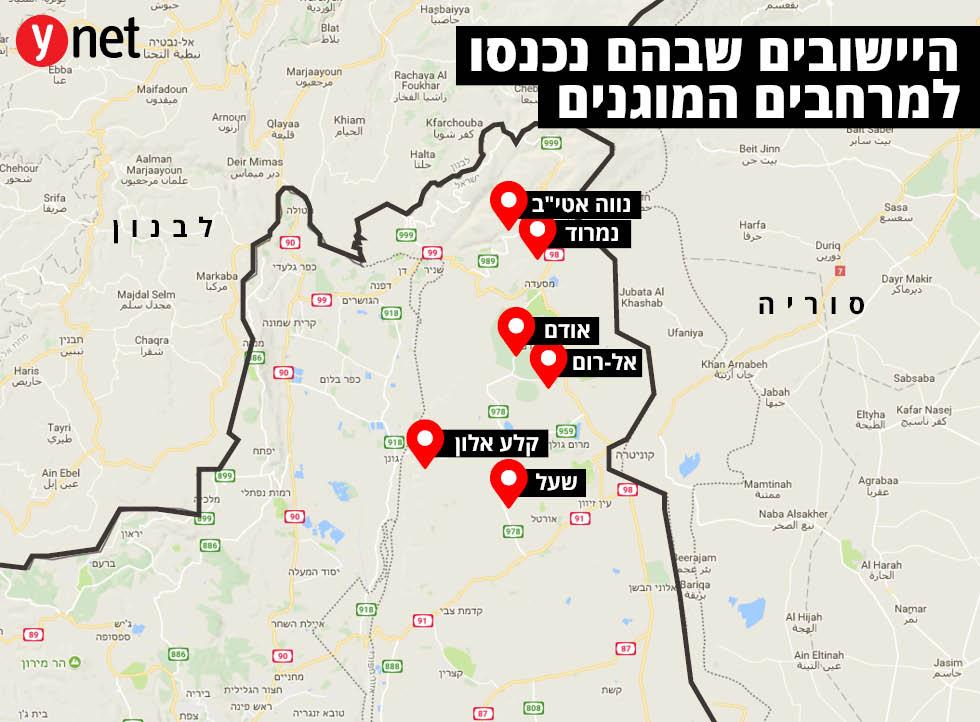 מפת היישובים בהם נכנסו למרחבים המוגנים ()