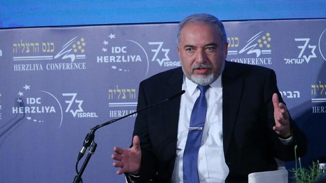 Lieberman at the Herzliya Conference, Thursday morning  (Photo: Motti Kimchi)