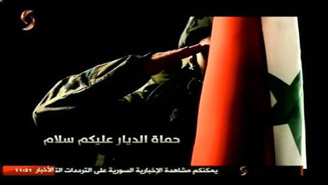 Syrian propaganda