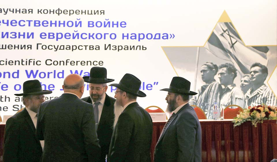 На конференции в Москве. Фото: Вести