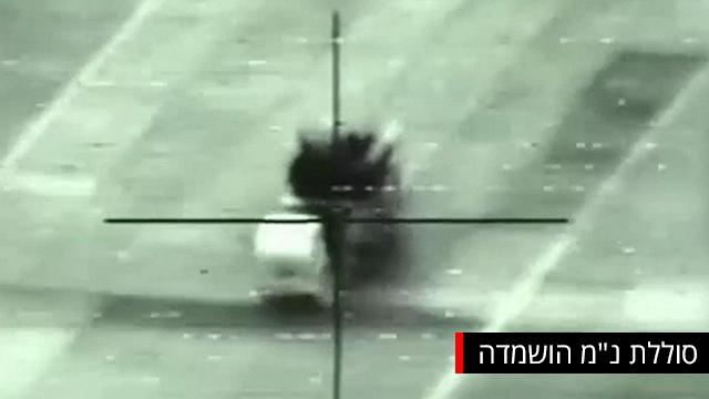 תקיפת סוללת SA22 סורית לאחר שניסתה ליירט מטוסי חיל האוויר (צילום: דובר צה
