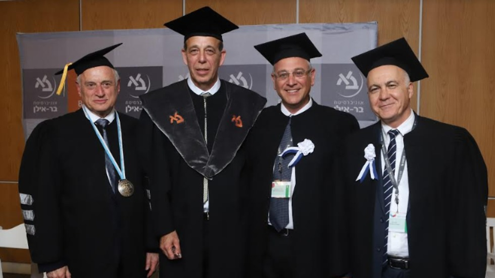 טקס קבלת תואר דוקטור לשם כבוד באוניברסיטת בר אילן (צילום: אוניברסיטת בר אילן)