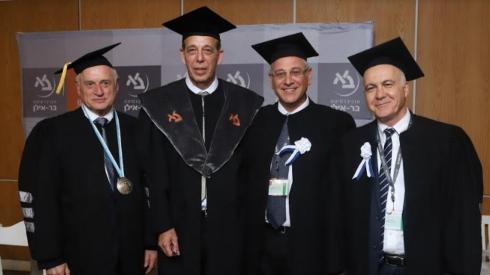 צילום: אוניברסיטת בר אילן