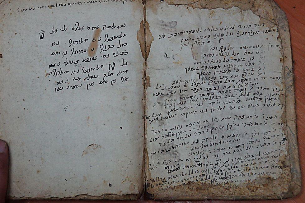 כתב היד העתיק. כמה תלונות (באדיבות הספרייה הלאומית)