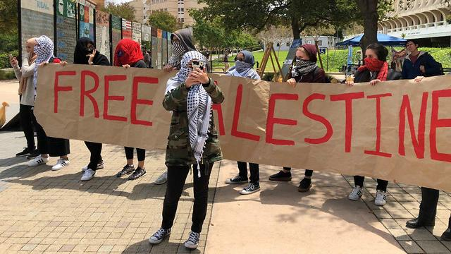 Pro-Palestinian protests at UC Irvine (Photo: Reservists on Duty)