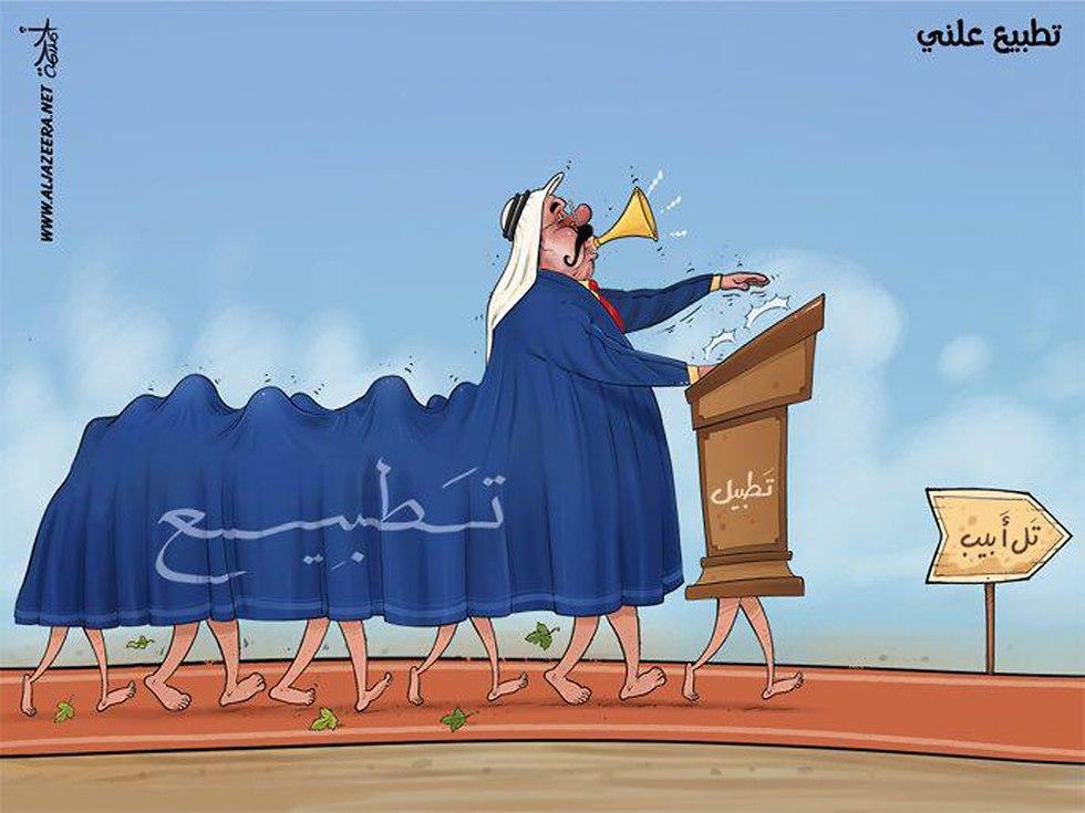 שייח בחריין תוף תופי מלחמה תל אביב קריקטורה אל ג'זירה איראן סוריה ()