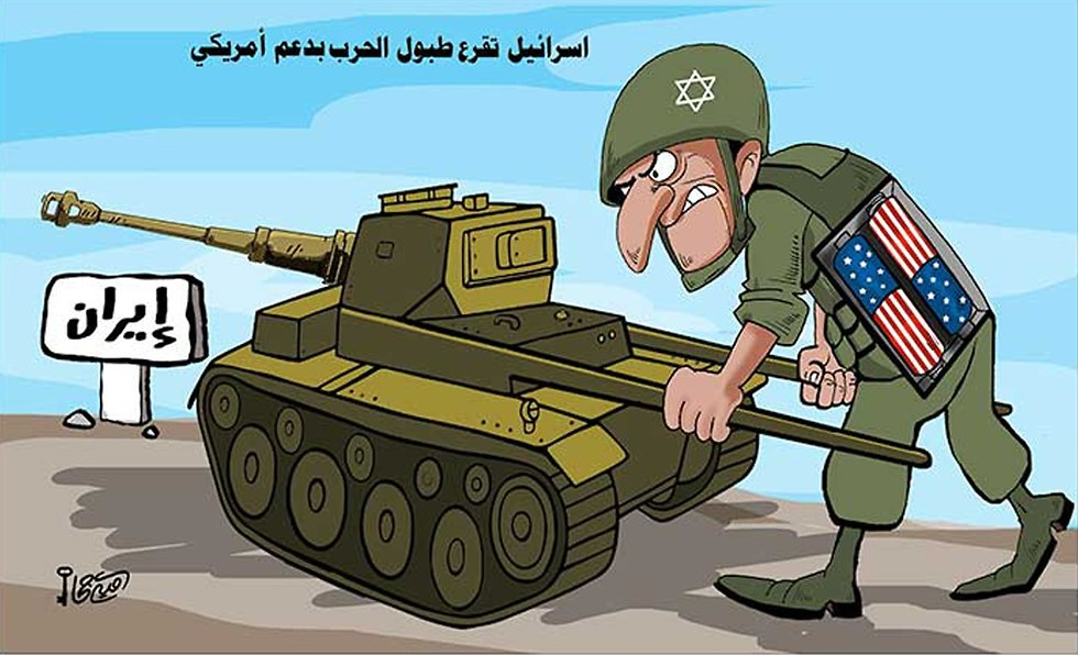ישראל תוף תופי מלחמה תמיכה אמריקנית ארה