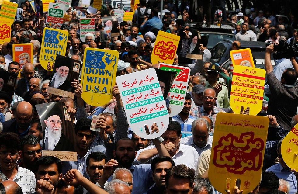 Антиамериkанская демонстрация в Тегеране. Фото: EPA