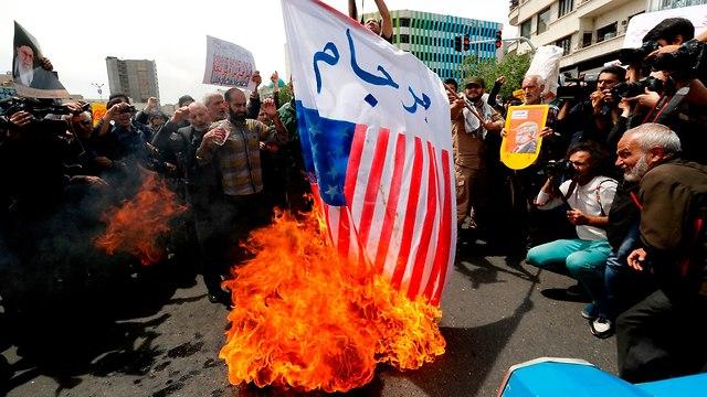 איראן הפגנה הפגנות נגד אר