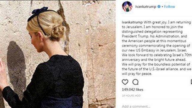 איוונקה טראמפ מתרגשת לקראת מעבר שגרירות ארה
