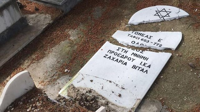 The desecration of Jewish graves in Greece