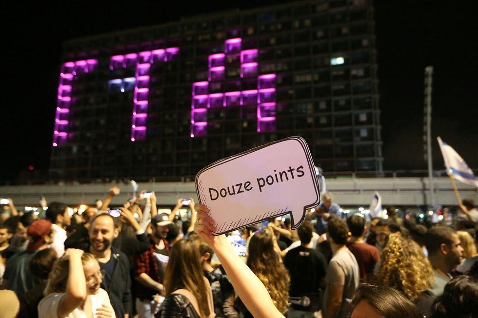 מסיבה בכיכר רבין (צילום: מוטי קמחי)