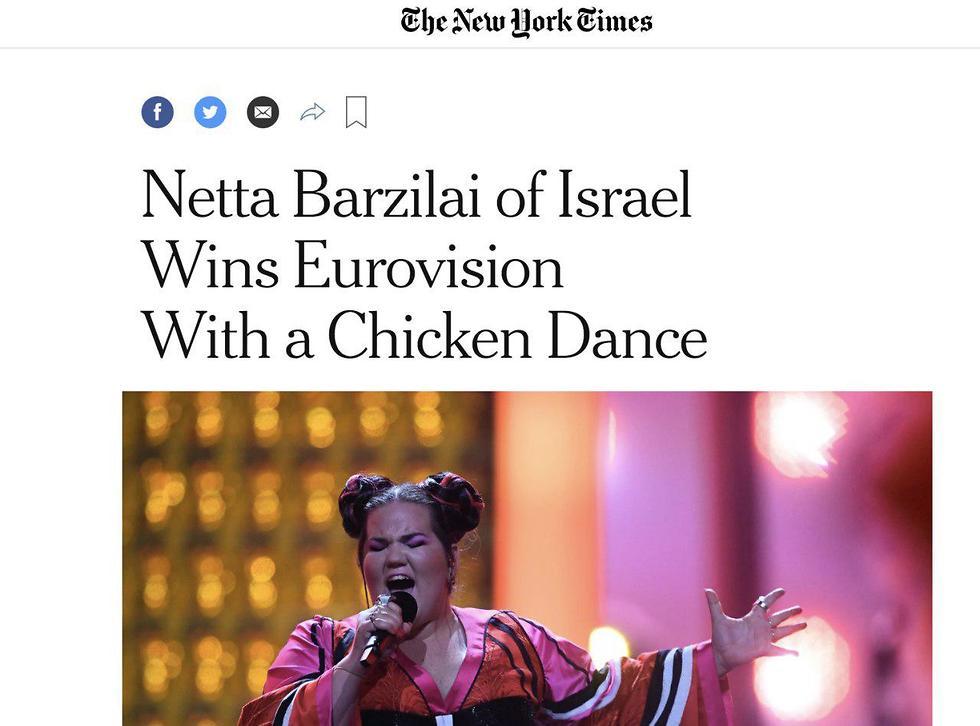 הכותרת בניו יורק טיימס ()