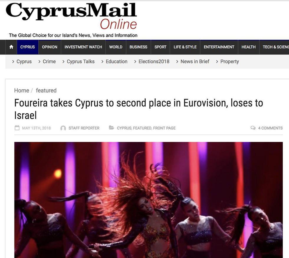 הכותרת בקפריסין ()