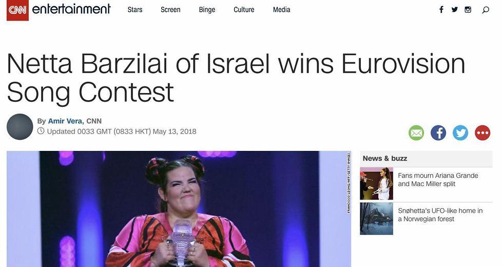 הכותרת ב-CNN ()