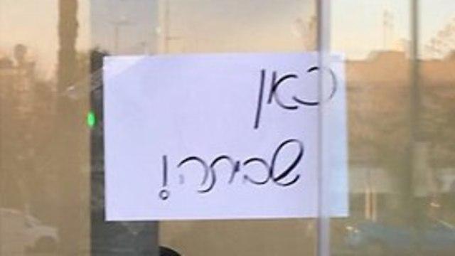 שביתה בעריית תל אביב (באדיבות דוברות ההסתדרות)