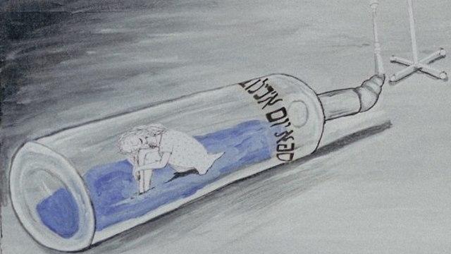 דניאל בקר - חולת קרוהן (צילום: רביד פרי)