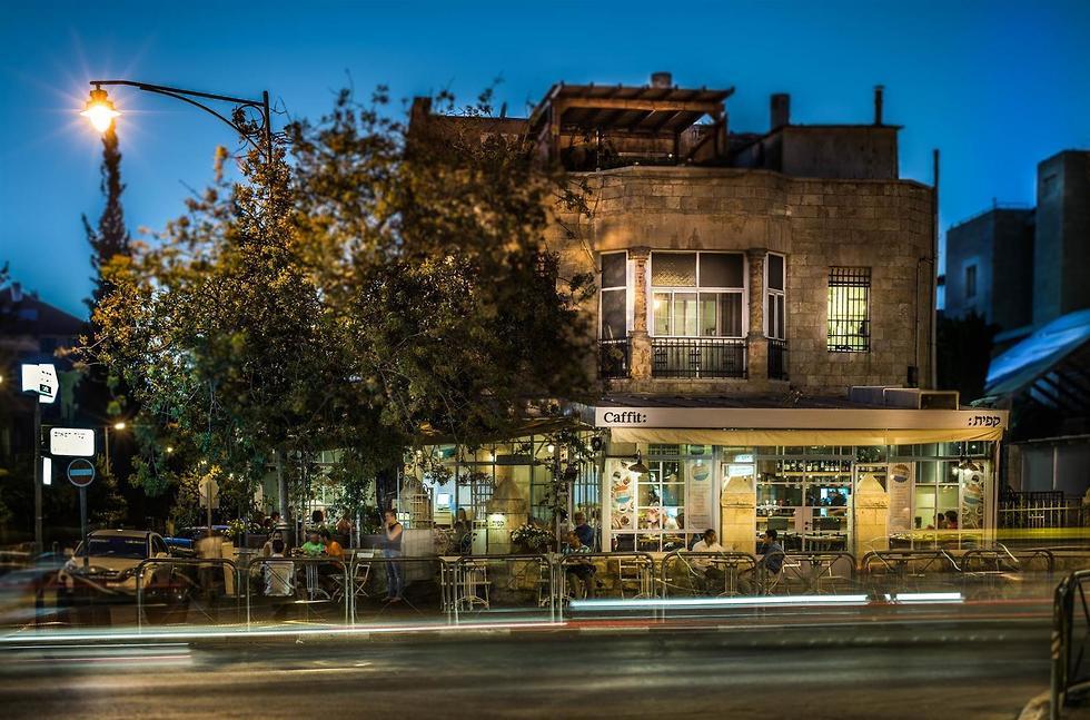 רשתות מזון ירושלמיות (צילום: יח