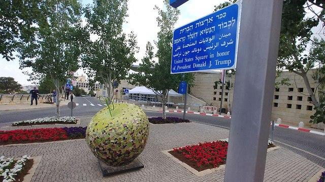 New US Embassy building in Jerusalem (Photo: Idan Arbeli)