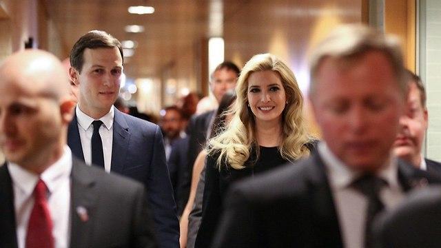 איוונקה טראמפ ג'ארד קושנר (צילום: משרד החוץ)