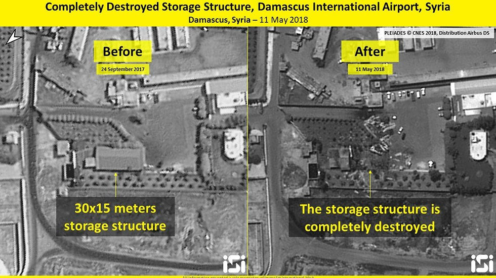 (Photo: ImageSat International ISI)