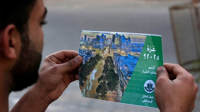 An IDF leaflet warning Gaza residents (Photo: AFP)