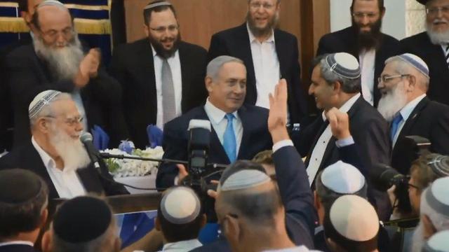 בנימין נתניהו ישיבת מרכז הרב יום ירושלים (באדיבות ערוץ 7)
