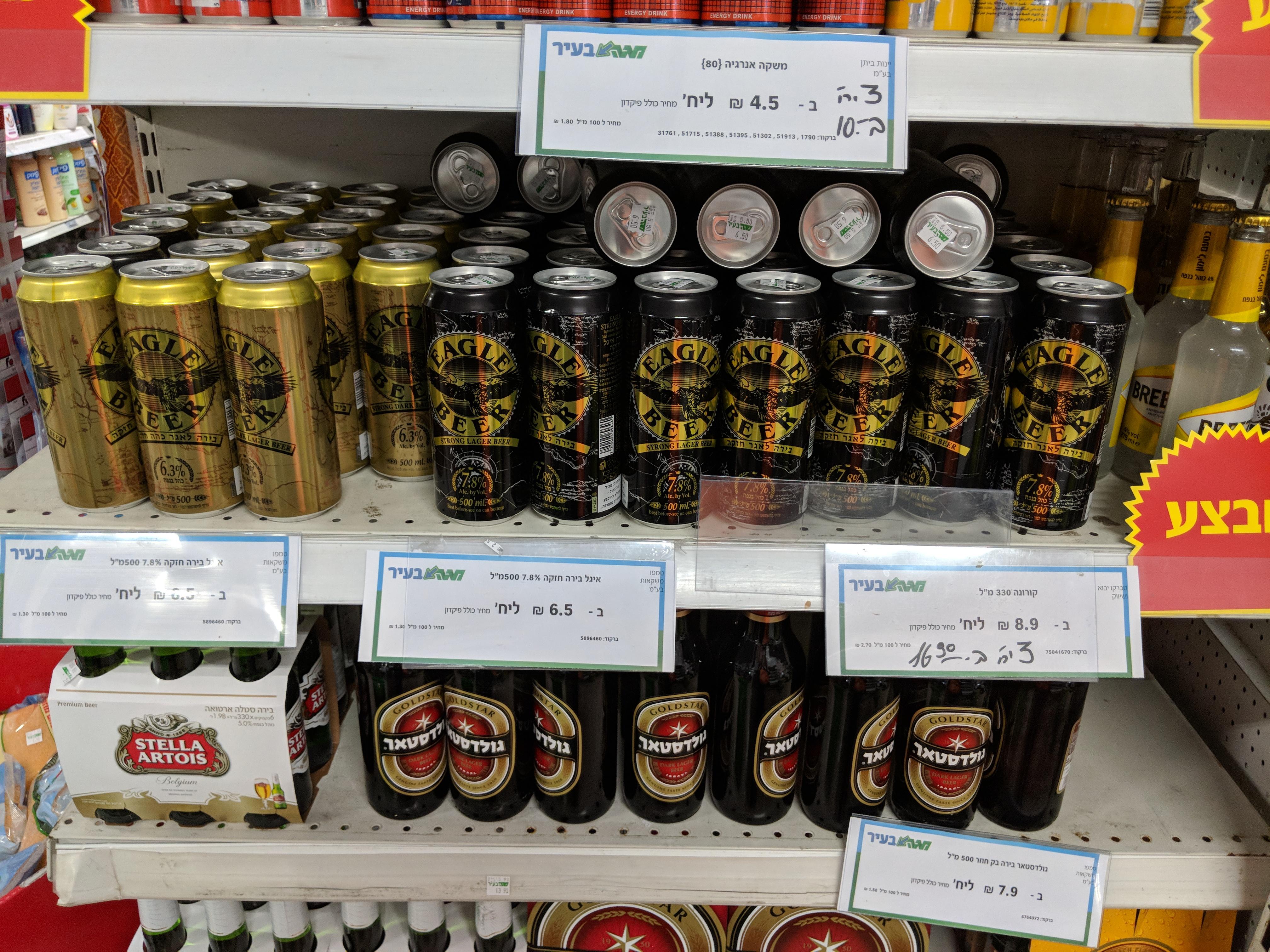 מוצרים בסניף של רשת מגה (צילום: אודליה ממן, מתוך כתב התביעה)