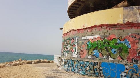 צילום: אסף קמר