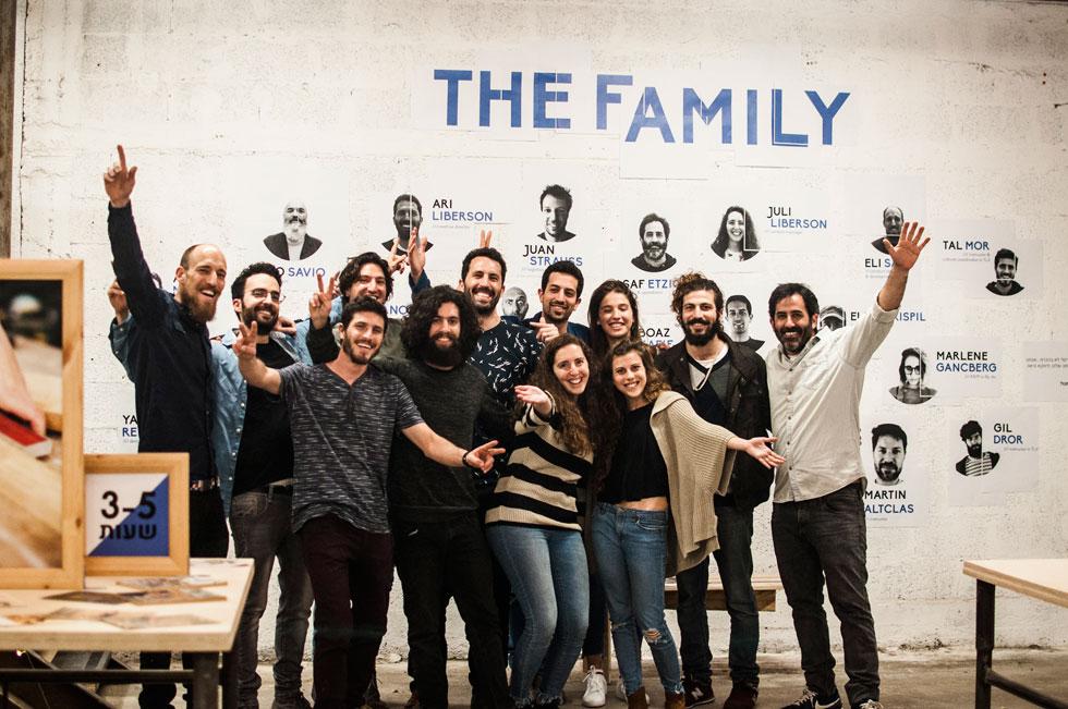 ''המשפחה'' (צילום: מולט)