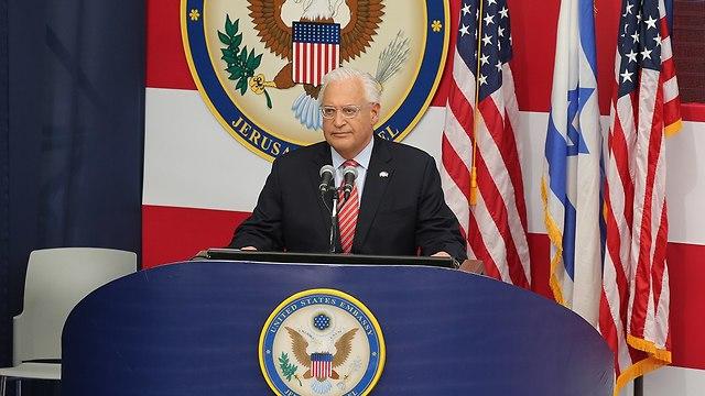 טקס פתיחת שגרירות ארה
