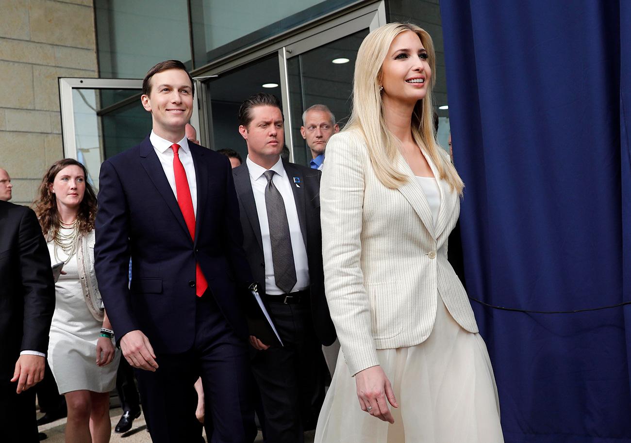 Иванка в костюме от Ральфа Лорена. Фото: EPA