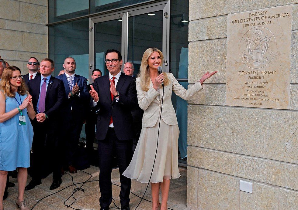 Trump's daughter, Ivanka, unveils the embassy plaque (Photo: AFP)