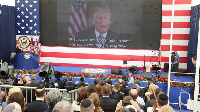 President Trump's video message during embassy opening. A real historic moment (Photo: Amit Shabi)