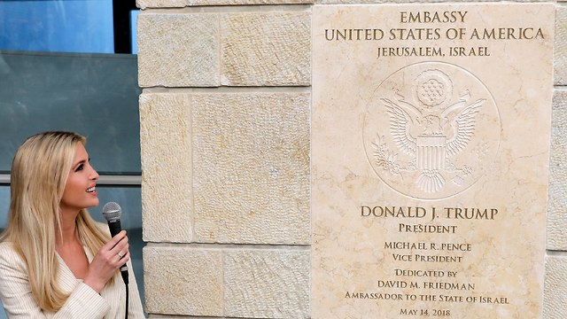 Ivanka Trump at the US Embassy opening in Jerusalem (Photo: EPA)