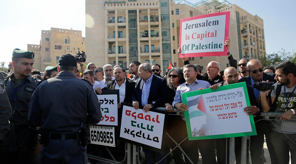 Arab lawmakers and hundreds of others protested outside of the new US Embassy in Jerusalem (Photo: AP)