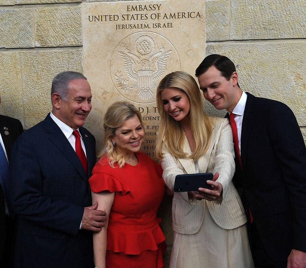Benjamin and Sara Netanyahu with Ivanka Trump and Jared Kushner at the opening of the U.S. embassy in Jerusalem (Photo: GPO) (Photo: GPO)