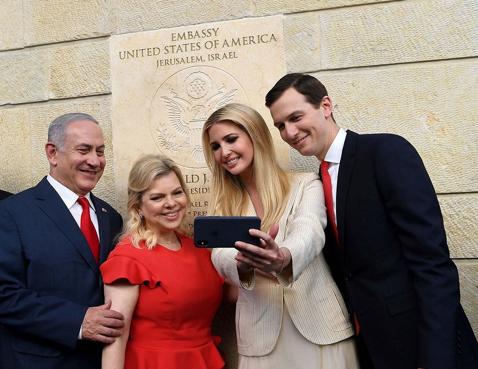 Prime Minister Netanyahu and his wife Sara with Ivanka Trump and Jared Kushner at the inauguration of the US Embassy in Jerusalem (Photo: Kobi Gideon/GPO)