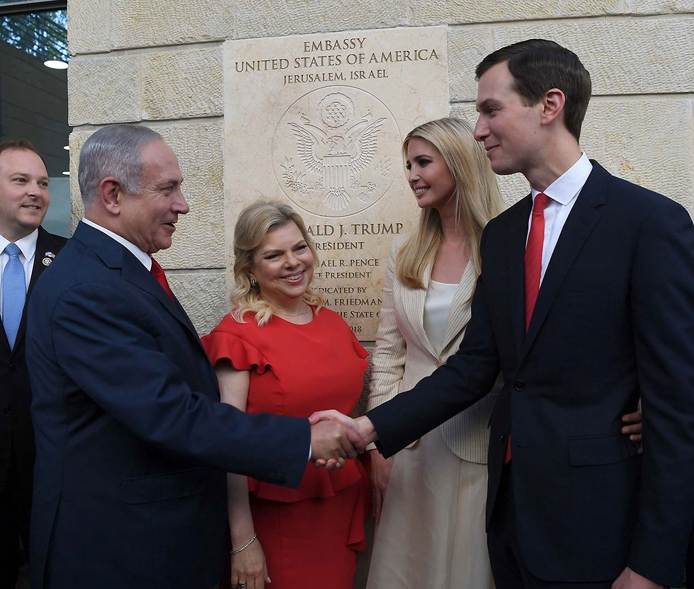 Kushner and Ivanka at embassy opening (Photo: Kobi Gideon, GPO)