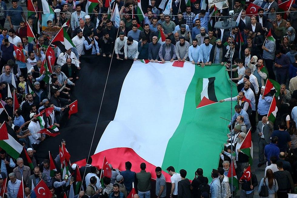 Пропалестинская демонстрация в Стамбуле. Фото: EPA (Photo: EPA)