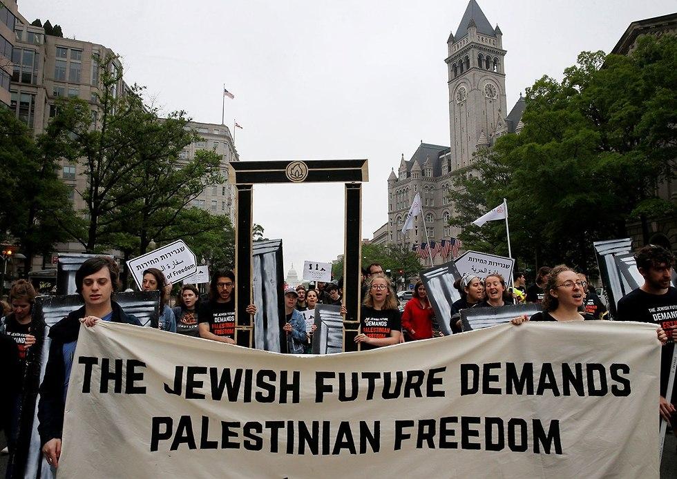 Jewish protesters in Washington (Photo: Reuters)