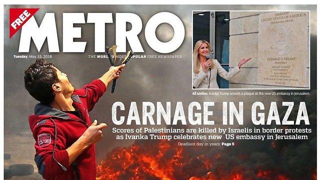 שער שערי עיתונים ב עולם מהומות עימותים אלימים ב רצועת עזה הרוגים ()
