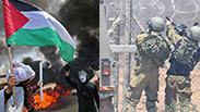 """צילום: AFP, דובר צה""""ל"""