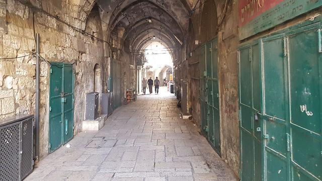 שביתה של בתי עסק במזרח ירושלים ()